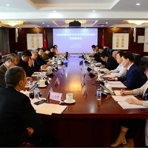 Zhuang Hui and Li Mingyang attended seminar held by CPWDP