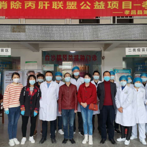 China Hepatitis C Elimination Project supports free screening in October