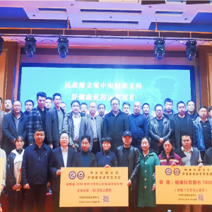 National Project for Liver Health Promotion launched in Gannan, Gansu